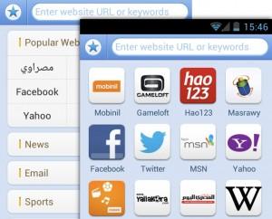 Baidu Browser,aplikasi android gratis